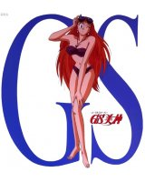 BUY NEW ghost sweeper mikami - 132867 Premium Anime Print Poster