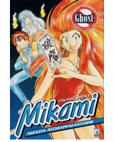 BUY NEW ghost sweeper mikami - 134986 Premium Anime Print Poster
