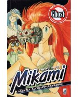 BUY NEW ghost sweeper mikami - 135177 Premium Anime Print Poster