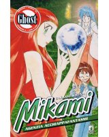 BUY NEW ghost sweeper mikami - 135546 Premium Anime Print Poster