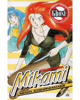 BUY NEW ghost sweeper mikami - 135738 Premium Anime Print Poster