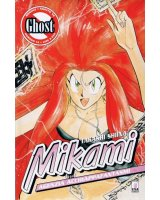BUY NEW ghost sweeper mikami - 135739 Premium Anime Print Poster