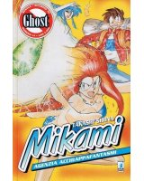 BUY NEW ghost sweeper mikami - 135743 Premium Anime Print Poster