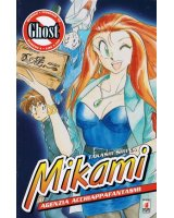 BUY NEW ghost sweeper mikami - 146867 Premium Anime Print Poster