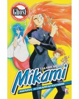 BUY NEW ghost sweeper mikami - 146876 Premium Anime Print Poster