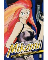BUY NEW ghost sweeper mikami - 146879 Premium Anime Print Poster
