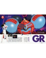 BUY NEW giant robo - 128358 Premium Anime Print Poster