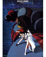BUY NEW giant robo - 180930 Premium Anime Print Poster