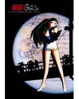 BUY NEW giant robo - 53951 Premium Anime Print Poster