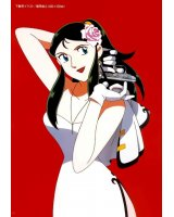 BUY NEW giant robo - 53964 Premium Anime Print Poster