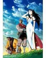 BUY NEW giant robo - 53969 Premium Anime Print Poster