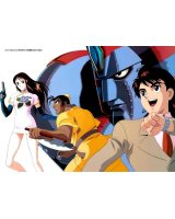 BUY NEW giant robo - 53974 Premium Anime Print Poster