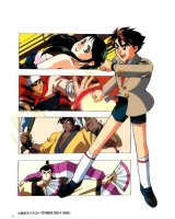 BUY NEW giant robo - 53975 Premium Anime Print Poster