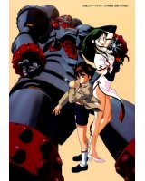 BUY NEW giant robo - 53976 Premium Anime Print Poster