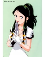 BUY NEW giant robo - 53993 Premium Anime Print Poster