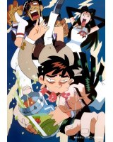 BUY NEW giant robo - 54008 Premium Anime Print Poster