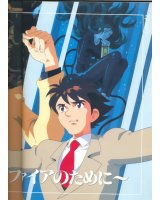 BUY NEW giant robo - 54878 Premium Anime Print Poster