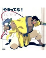 BUY NEW giant robo - 73323 Premium Anime Print Poster