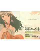 BUY NEW gin iro no kami no agito - 71624 Premium Anime Print Poster