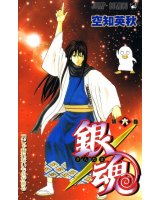 BUY NEW gintama - 113445 Premium Anime Print Poster