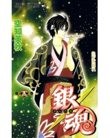 BUY NEW gintama - 113727 Premium Anime Print Poster
