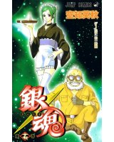 BUY NEW gintama - 113735 Premium Anime Print Poster