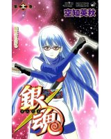 BUY NEW gintama - 114038 Premium Anime Print Poster