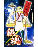 BUY NEW gintama - 114039 Premium Anime Print Poster