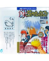 BUY NEW gintama - 136273 Premium Anime Print Poster