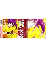 BUY NEW gintama - 140863 Premium Anime Print Poster
