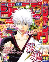 BUY NEW gintama - 145059 Premium Anime Print Poster