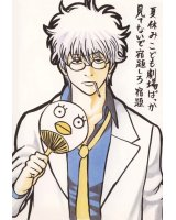BUY NEW gintama - 145643 Premium Anime Print Poster