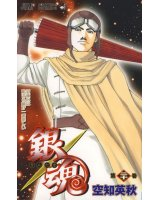 BUY NEW gintama - 148855 Premium Anime Print Poster