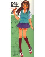 BUY NEW girls high - 115930 Premium Anime Print Poster