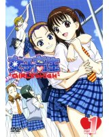 BUY NEW girls high - 141397 Premium Anime Print Poster