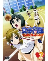 BUY NEW girls high - 141783 Premium Anime Print Poster