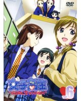 BUY NEW girls high - 141787 Premium Anime Print Poster