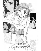 BUY NEW girls high - 159971 Premium Anime Print Poster