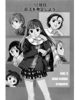 BUY NEW girls high - 160148 Premium Anime Print Poster