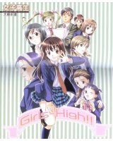 BUY NEW girls high - 186252 Premium Anime Print Poster