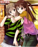 BUY NEW girls high - 58042 Premium Anime Print Poster
