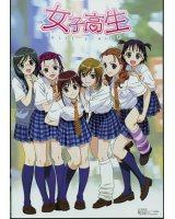 BUY NEW girls high - 60324 Premium Anime Print Poster
