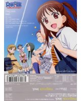 BUY NEW girls high - 61491 Premium Anime Print Poster