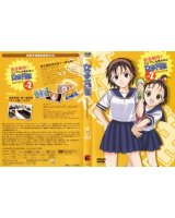 BUY NEW girls high - 78009 Premium Anime Print Poster
