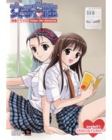 BUY NEW girls high - 86852 Premium Anime Print Poster