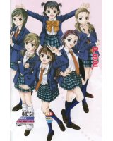 BUY NEW girls high - 97754 Premium Anime Print Poster