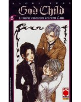 BUY NEW god child - 141509 Premium Anime Print Poster