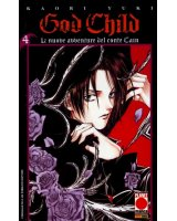 BUY NEW god child - 141511 Premium Anime Print Poster