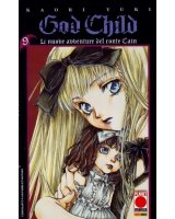 BUY NEW god child - 141743 Premium Anime Print Poster