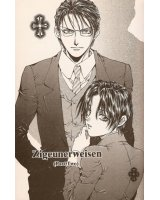 BUY NEW god child - 190582 Premium Anime Print Poster